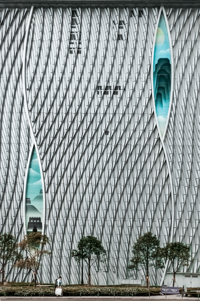 Xiqu Center, Hong Kong