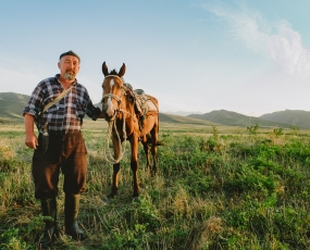 Scenes of People, Kyrgyzstan - Shepherd